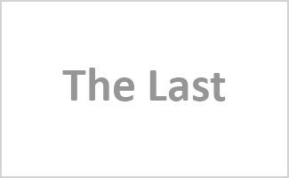 Logo The Last